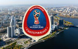 «Екатеринбурггорпроект» привлекли к подготовке города к Чемпионату Мира по футболу