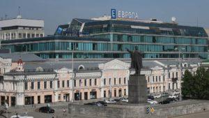 Торговый и деловой центр ЕВРОПА