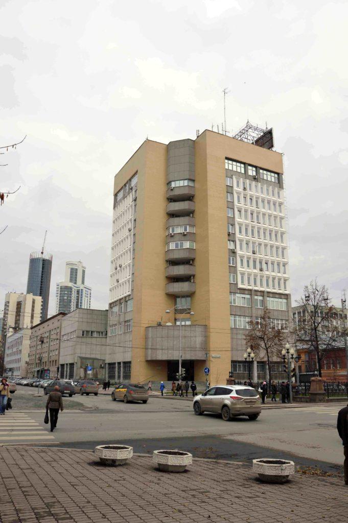 Информационный центр ГУ МВД пр. Ленина,15